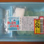 日糧製パン ラムネわらび餅を食べてみました