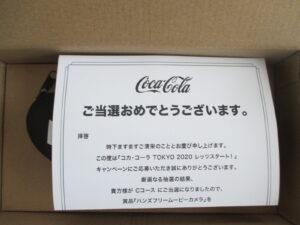当選品 日本コカ・コーラ ハンズフリームービーカメラ