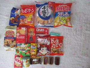 当選品 お菓子クイズキャンペーン「お菓子詰め合わせセット」