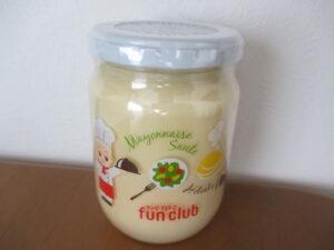 当選品 オリジナルデザイン瓶のキユーピー マヨネーズ