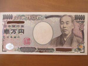 当選品 丸大食品「現金1万円」