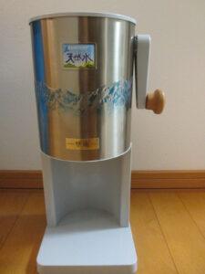 当選品 サントリー天然水「かき氷サーバー」