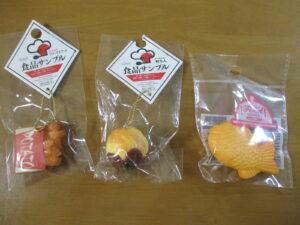 ダイソーで買ったミニ食品サンプル「ポテトフライ・たこ焼き・たい焼き」(100円ショップ)