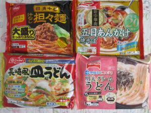 当選品 おいしいクラブ イケてるイケ麺セット