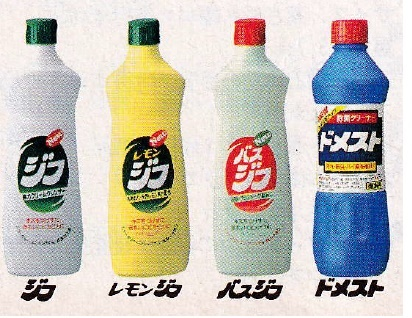 1990年(平成2年)の懸賞情報 日本リーバ「家事美人プレゼント ...